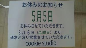 Dsc_7422